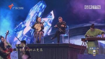 惊艳!粤语说唱与京剧韵腔共谱一曲《世间始终你好》