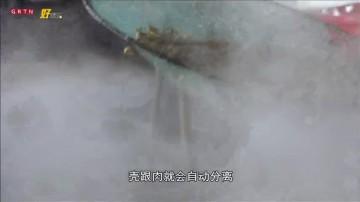 食匀全中国第12集-振伟、子丰吃遍汕头