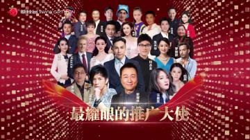 第八届广府民俗文化巡演 珠江频道3月9号约定你