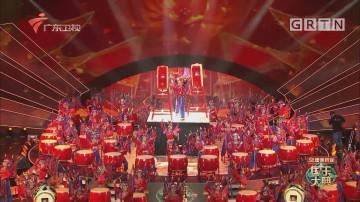 海珠少年宫小鼓手奏响气势磅礴《旗开得胜》