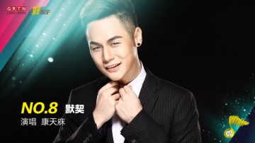 粤语歌曲排行榜2018年第7期榜单
