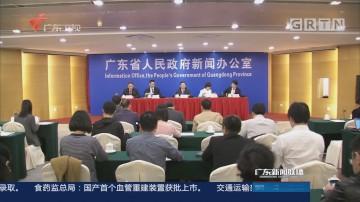 广东:2020年建成完善的工业互联网网络基础设施