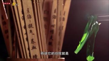食匀全中国第19集-振伟、子丰昆明之旅