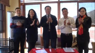粤语歌后国际网络电视大赛签约仪式
