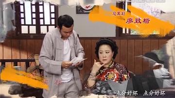[2018-02-28]七十二家房客:游菠萝 娶老婆(上)