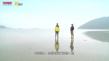 山步·行第9集