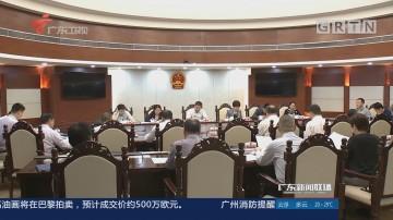 广东:推动农业供给侧结构性改革打开新局面