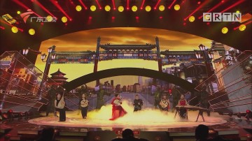 赤炎乐团 传统与现代对话的《北京一夜》