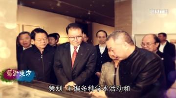 江山比玉系列展之陈湘波中国画品鉴会