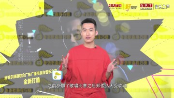 粤语歌曲排行榜2018年15期榜单