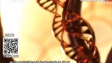 """全球领先!中国科学家揭示细胞""""返老还童""""新方法"""