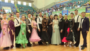 广东省第二届标准舞·拉丁舞锦标赛