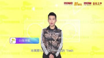 粤语歌曲排行榜2018年16期榜单
