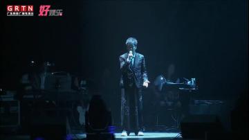 邓健泓 Music Live Concert 2018