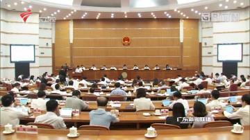 省十三届人大常委会第三次会议举行第一次全体会议