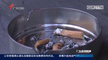 世界无烟日:控烟工作任重道远