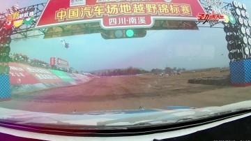 猎豹华南虎车队征战2018COC南溪站