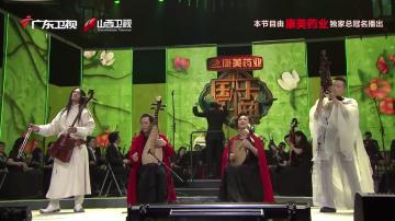 这首红遍世界的中国风歌曲,果然百听不厌