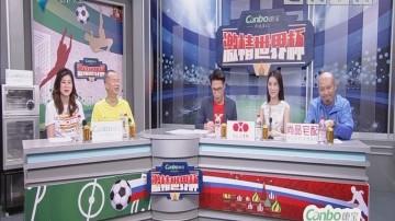 """[2018-06-22]激情世界杯:阿根廷零比三不敌克罗地亚 张志斌""""狂插""""梅西"""