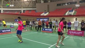 胜利羽毛球赛 双雄会广州站落幕