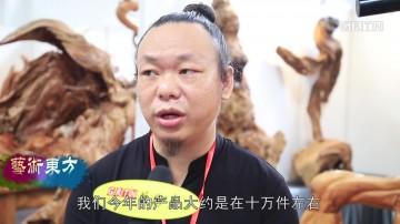 """2018第五届'云崖杯'崖柏根艺博览会"""""""