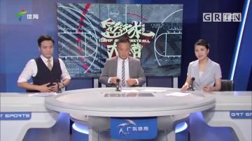 深圳特派队记者报道(二)
