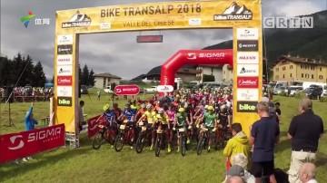 阿尔卑斯山自行车越野赛圆满落幕