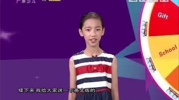 [2018-07-28]小桂英语