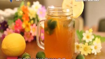 [2018-07-10]生活计仔多:这款消暑解渴的饮品 特别适合孩子夏天饮用