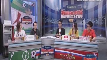 """[2018-07-02]激情世界杯:广东唯一世界杯颁奖嘉宾林琳现身,十二妹豪气""""让男友"""