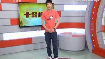 [2018-08-01]开心吧:经典哑剧