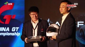 [2018-05-01]劲速天地:中国超级跑车锦标赛开幕