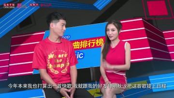 粤语歌曲排行榜2018年第27期榜单