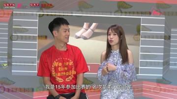 粤语歌曲排行榜2018年第30期榜单