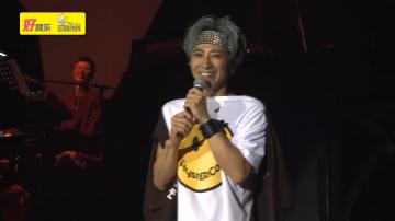 孙耀威HYSTERIC LIVE 2018演唱会