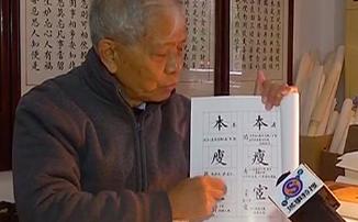 """广州话""""活字典"""""""