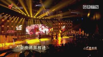 [HD][2019-01-12]流淌的歌聲:蔣大為霸氣詮釋豪歌向天涯