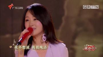 [HD][2018-12-29]流淌的歌聲:楊鈺瑩柔情傳達外來妹心聲