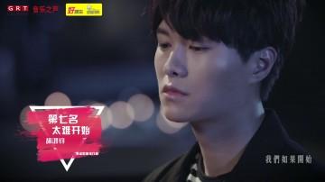 粤语歌曲排行榜2019年第04期