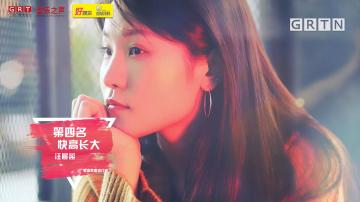 粤语歌曲排行榜2019年第02期