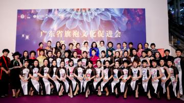弘揚傳統旗袍文化 秀出中華女性之美