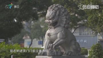 [HD][2018-12-17]文化珠江:翰墨素园——卓家三代丹青之梦