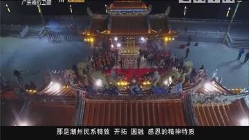 [2019-02-12]岭南风情画