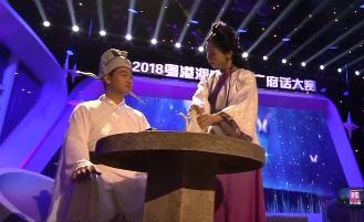[HD][2019-02-10]粤韵风华