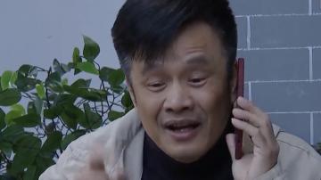 [HD][2019-03-30]外来媳妇本地郎:蕃薯昌惊魂(下)