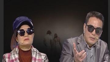 [2019-03-06]和事佬:走在离散边缘的婚姻(上)