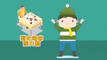 """唔系小儿科:回南天""""湿""""觉不爱 春季宝宝祛湿食补宝典"""