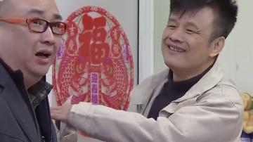 [HD][2019-03-30]外来媳妇本地郎:蕃薯昌惊魂(上)