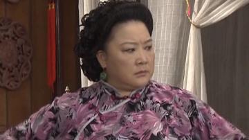 [2019-03-08]七十二家房客:八姑上契