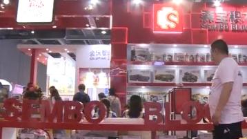 [2019-04-11]南方小记者:第31届广州国际玩具及教育产品展览会在琶洲保利世贸博览馆顺利举办